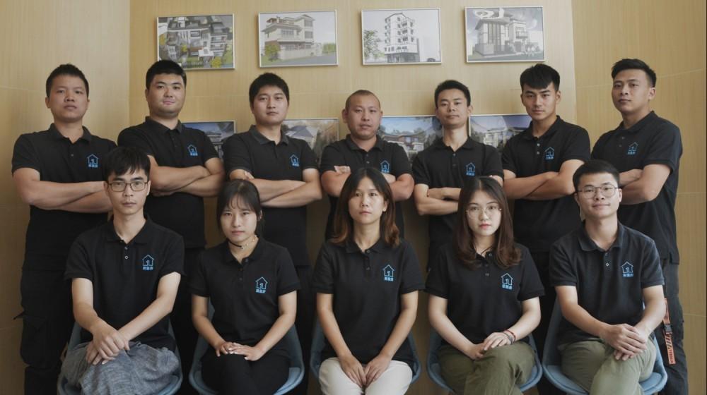 易盖房广州分公司