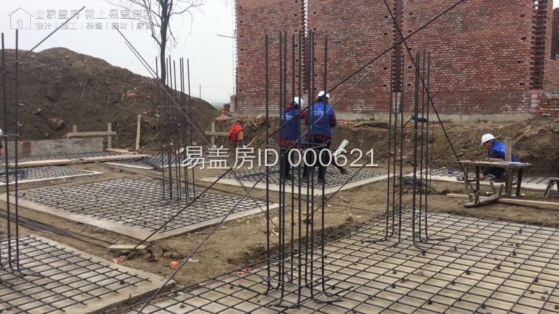 安徽阜陽王平志別墅工地直播