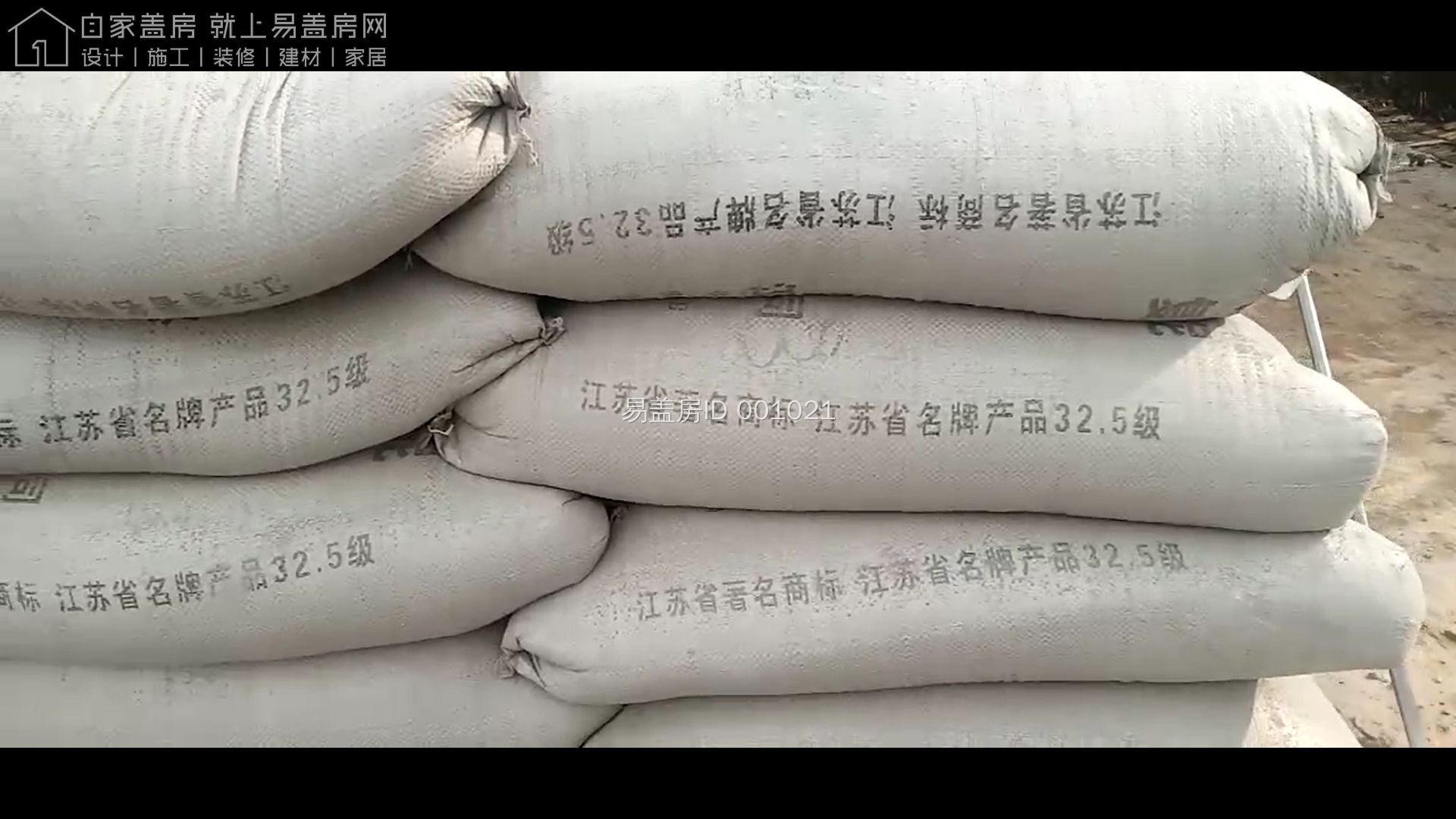 江蘇南通啟東南陽鎮陳耀輝別墅工地直播