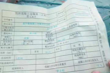 北京顺义北小营于伟别墅工地直播
