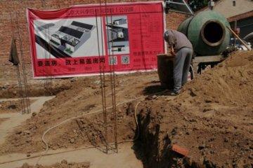 北京大興潘曉麗住宅工地直播