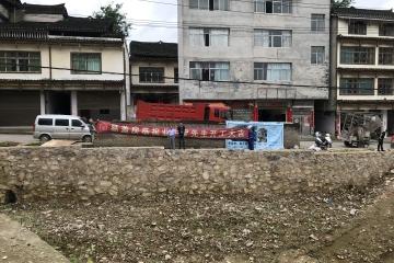 貴州黔東南羅楊別墅工地直播