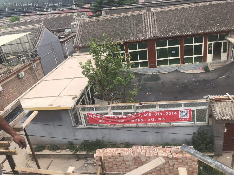 北京怀柔赫卫清别墅(定制设计百城计划-已开工)工地直播