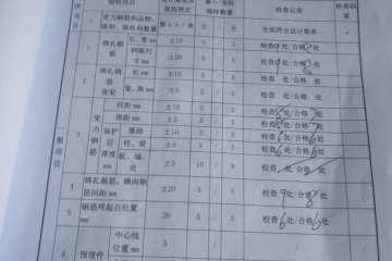 浙江金華虞浩偉別墅工地直播