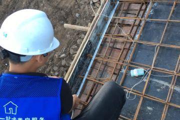 北京昌平宗瑞杰別墅工地直播