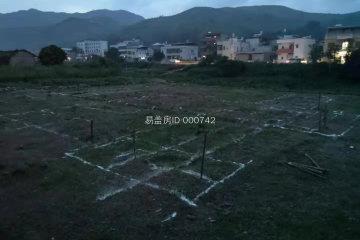 廣東梅州張志鑫別墅(圖紙修改)工地直播