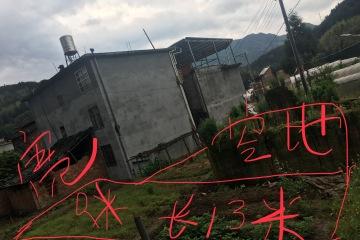 福建寧德福安劉昌戰別墅施工項目工地直播