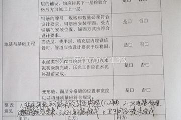 上海浦东张召明别墅工地直播