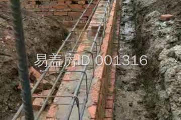 湖北宜昌易元明別墅工地直播