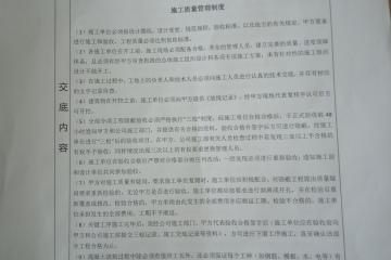 海南瓊海俞文平別墅工地直播