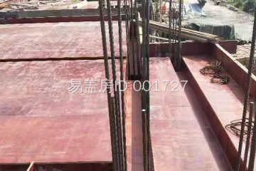 浙江杭州周云别墅工地直播