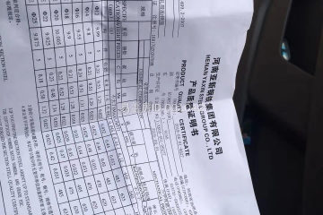 河南許昌秦大鵬別墅工地直播