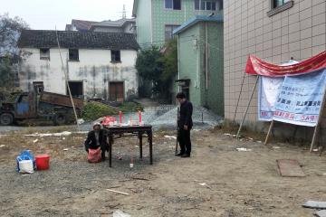 浙江杭州吳斌別墅工地直播