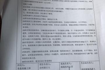 广东汕尾彭家生别墅工地直播