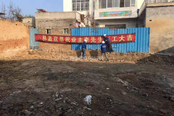 河南駐馬店李勇別墅工地直播