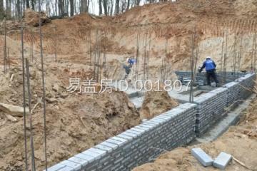 湖北黃岡吳勝華別墅工地直播