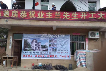 福建福州兰桂明别墅工地直播