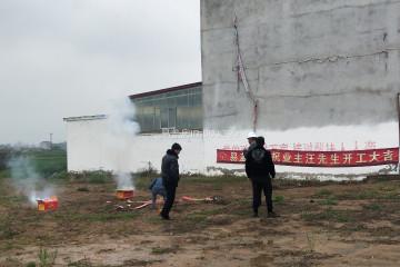 安徽阜阳贾燕平别墅项目工地直播