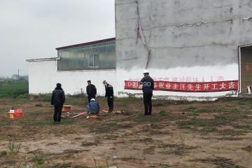 安徽阜陽賈燕平別墅項目工地直播