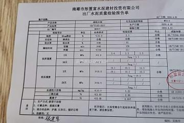 广东南雄叶总别墅工地直播