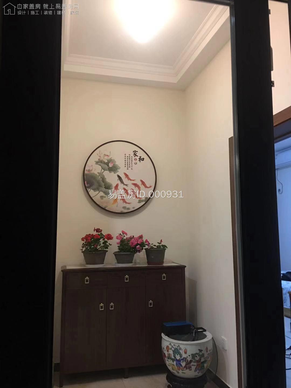 北京順義張小華別墅 工地直播