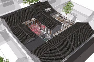 北京大耳胡同四合院改造項目