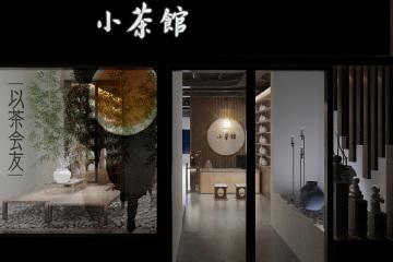 北京中关村茶室项目