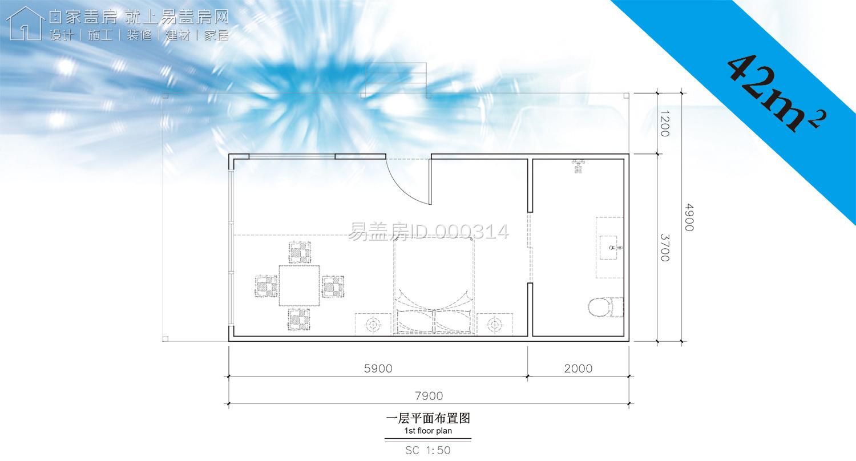 单页-42平米-02一层.jpg