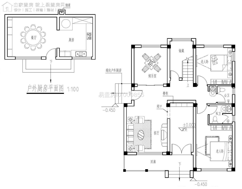 PDF_页面_1.jpg