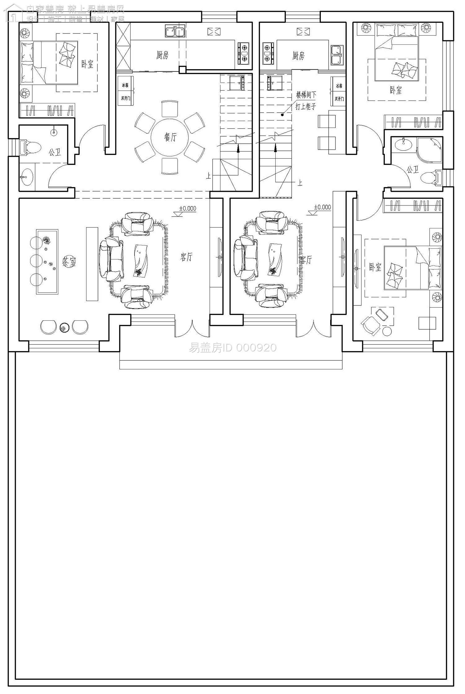 组合 1_页面_1.jpg