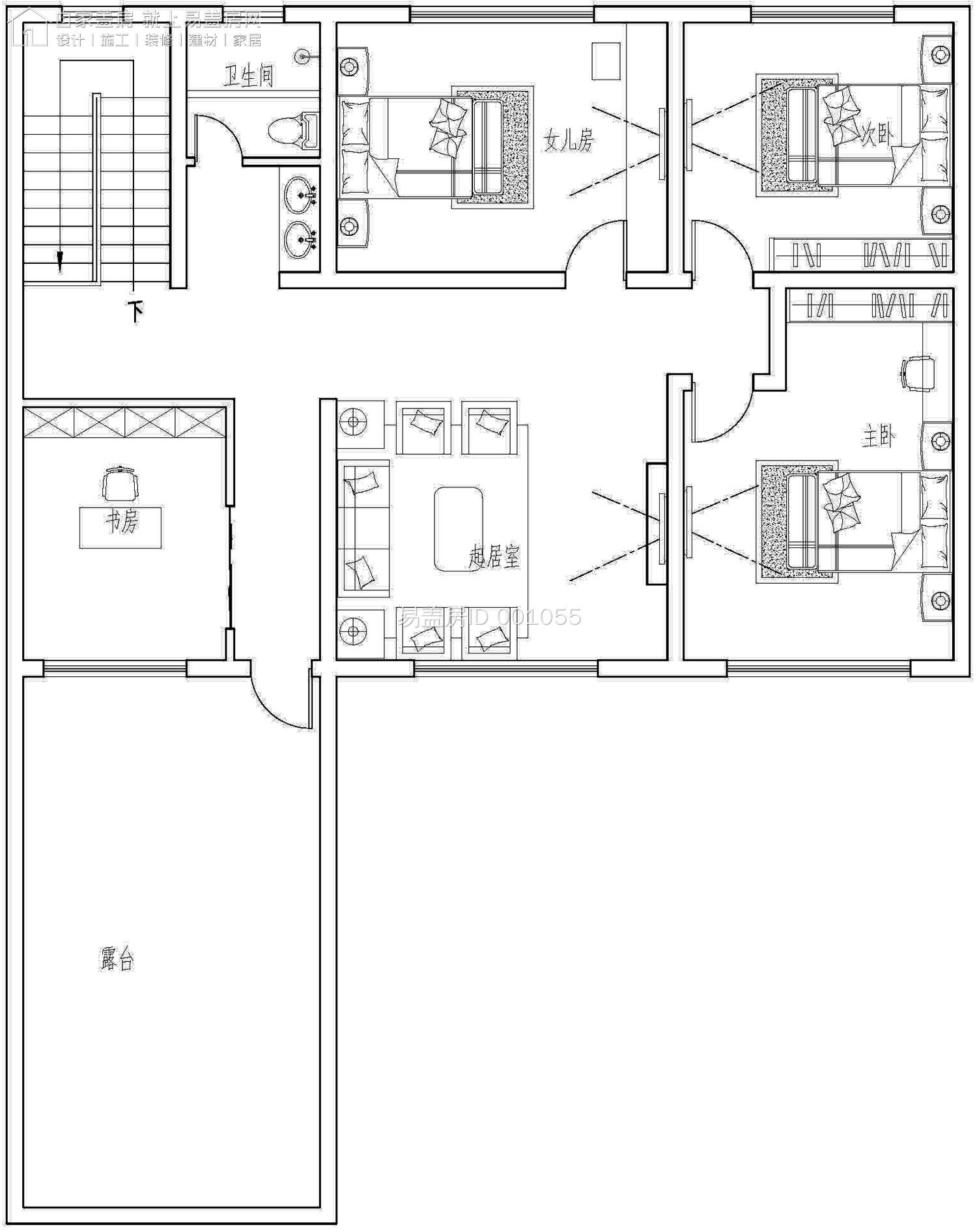 Binder7_Page_2.jpg