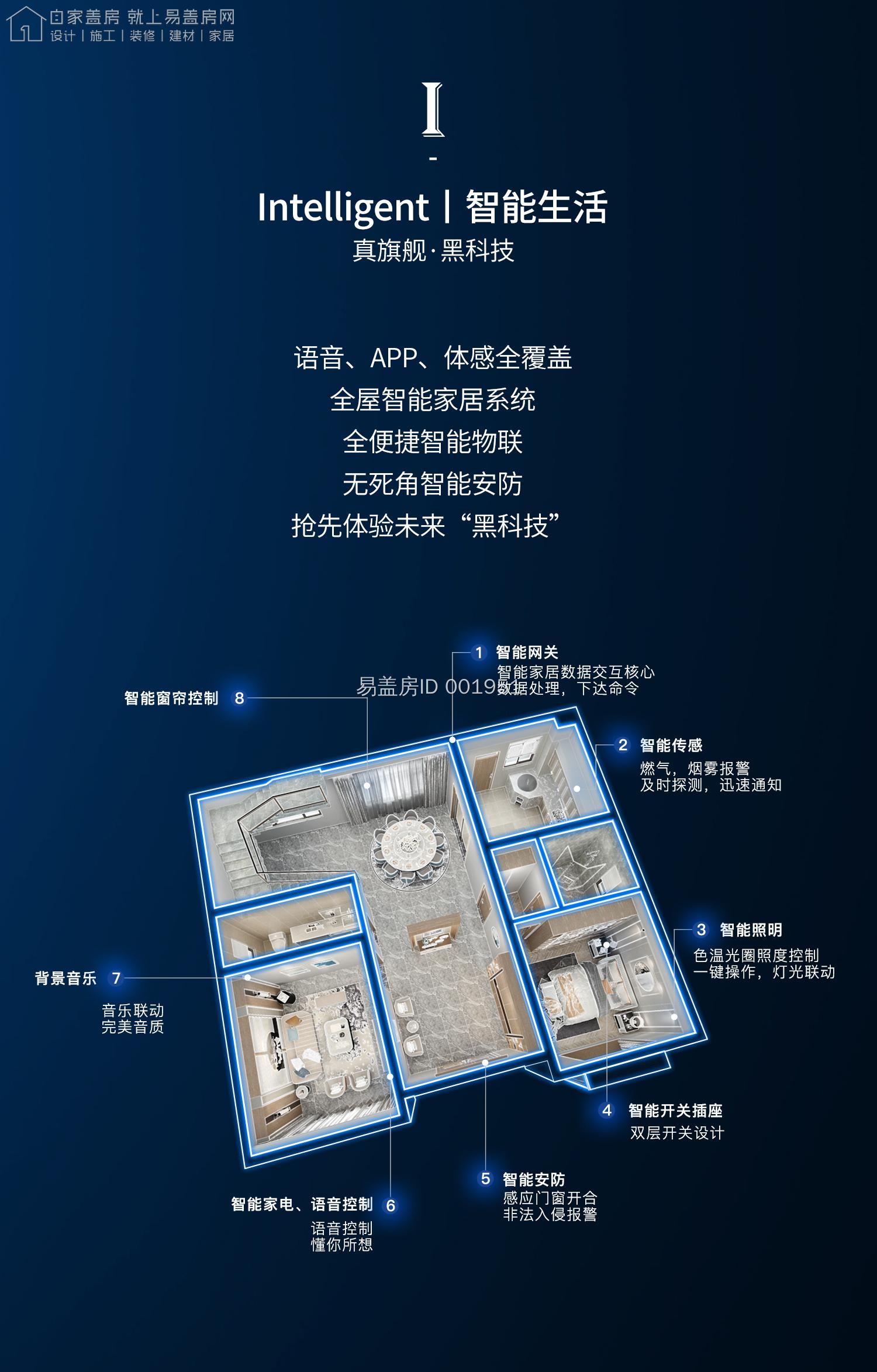 微信图片_202101071136025.jpg