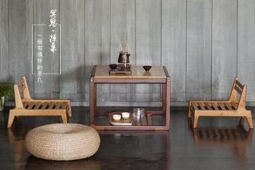 冥想·禪桌茶幾