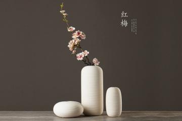 现代简约日式陶瓷花瓶摆件