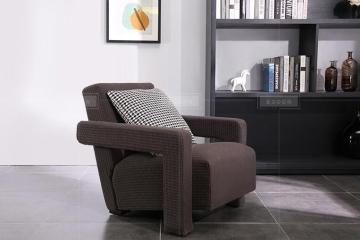 北歐風時尚沙發椅