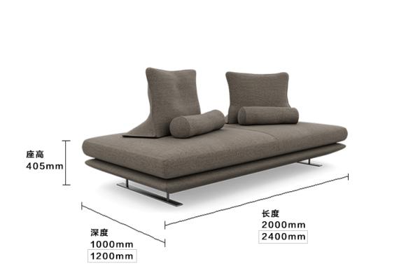 简约现代设计创意躺椅