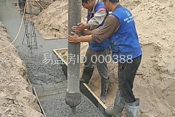 北京房山琉璃河鎮劉海龍三合院工地直播