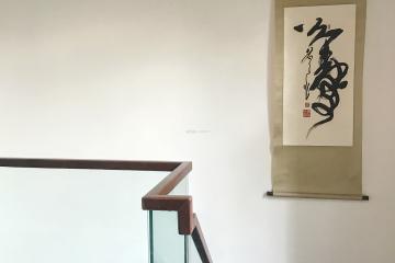 北京海淀李卓澄茶社(室內)工地直播