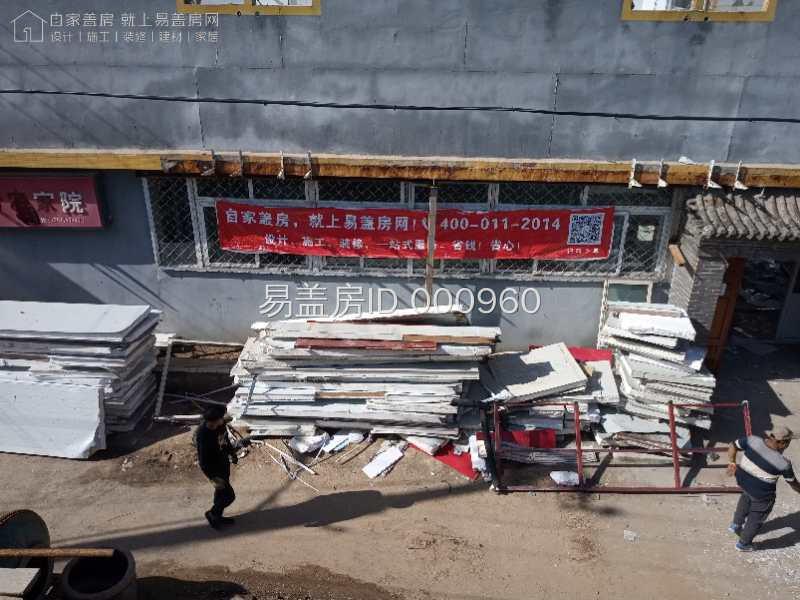 北京懷柔赫先生別墅(定制設計百城計劃-已開工)工地直播