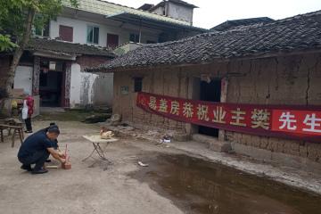 四川成都簡陽樊劍梅別墅工地直播