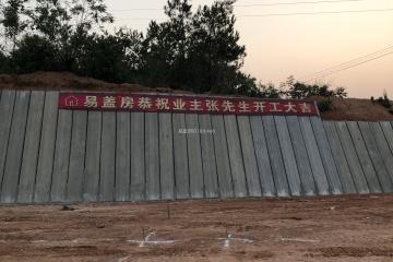 湖南岳陽張先生別墅工地直播