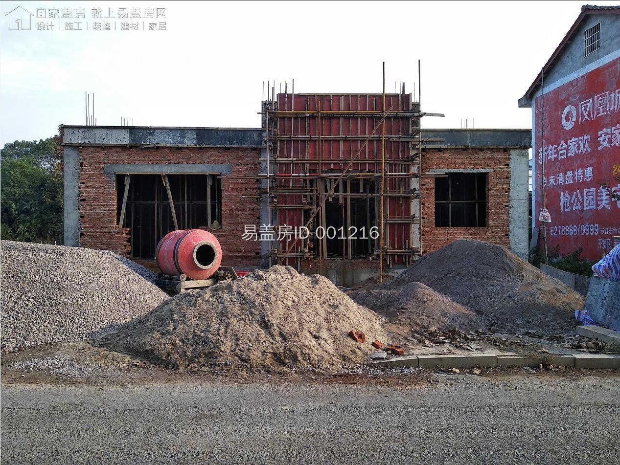 湖北咸寧肖秀云別墅(百城計劃)工地直播
