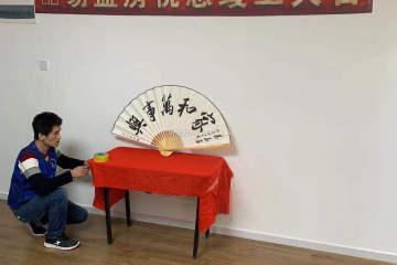 北京朝陽陳會煜住宅(室內)工地直播