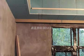 四川廣安何天明別墅(室內)工地直播