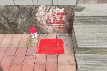 浙江杭州鄭科別墅工地直播