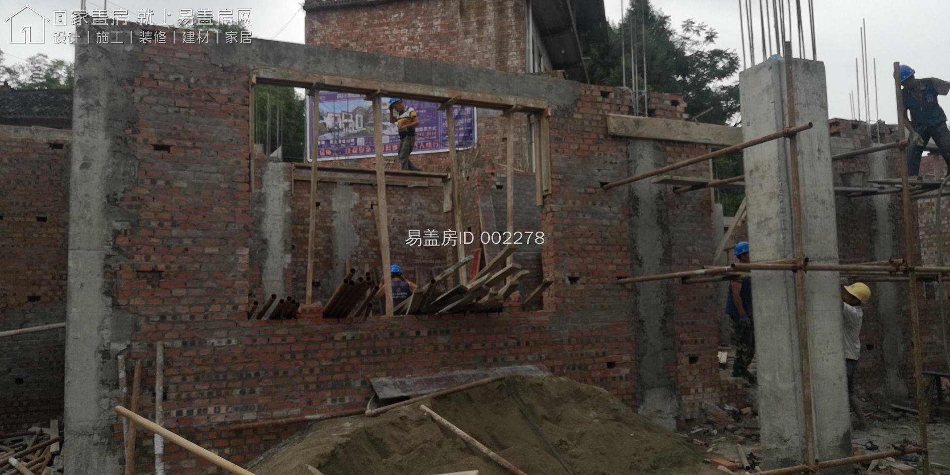 四川資陽唐玉輝別墅(建筑)工地直播