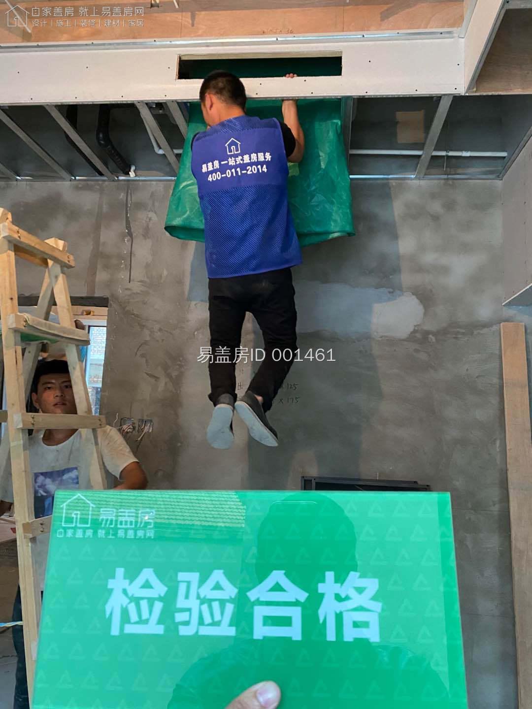 北京順義曹建偉別墅(室內)工地直播