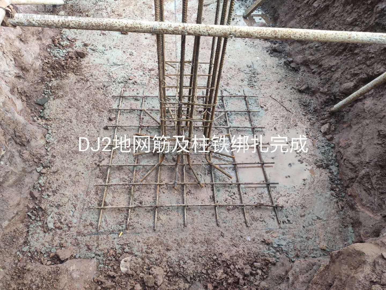 重慶銅梁張灜龍別墅工地直播