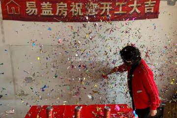 北京豐臺常天陽住宅工地直播