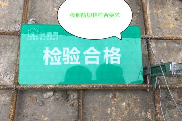 江西吉安黃家三合院工地直播